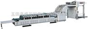 河北STM-1300型全自动裱纸机