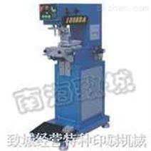 LV-180SBA幻影单色移印机