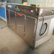耐腐蚀不锈钢光氧净化器净化高温废气原理