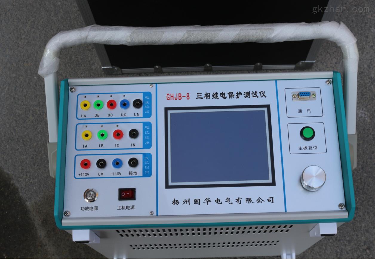 承装承修试三相继电保护测试仪