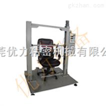 办公椅扶手耐久性试验机,家具试验机,家具检测仪器