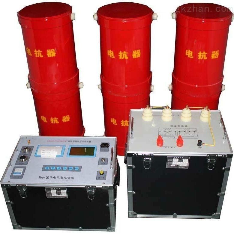 ZGF型直流高压发生器