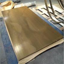 H96黄铜板批发