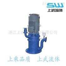 WFB型耐温耐压自吸泵 立式自控泵