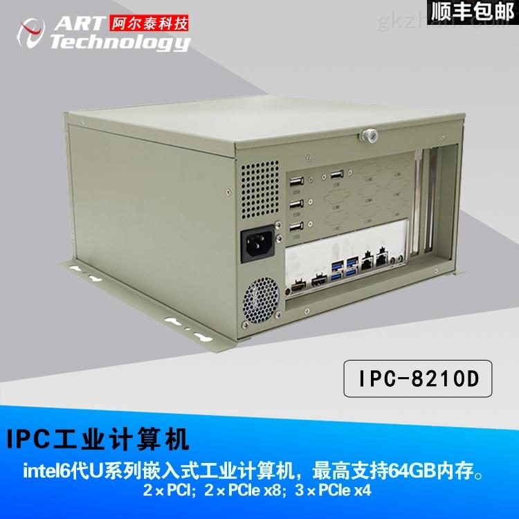 是一款以intel6代U系列嵌入式工业计算机