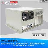 IPC-8170B是一款以intel6代CPU的计算机