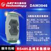 DAM-3046C 6路热电阻模块