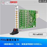 PXIe数据采集卡  PXIe示波器卡