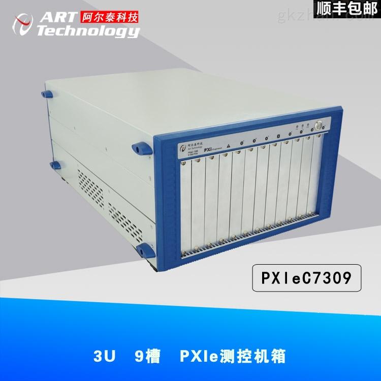 9槽PXIe�C箱8G���PXIe�C箱PXIe�y控�C箱