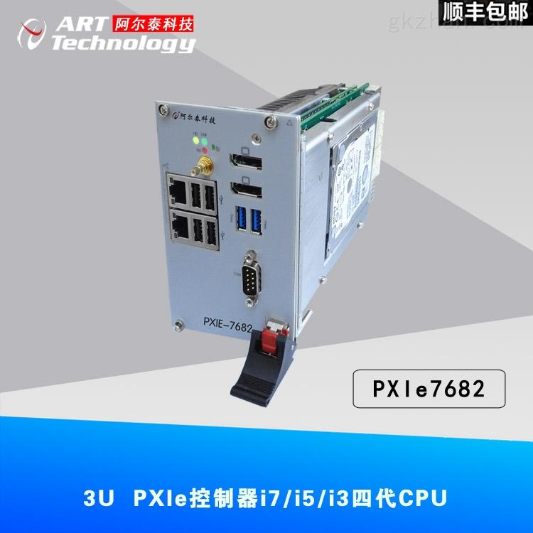 PXIe控制器 3U 主板I7四代CPU