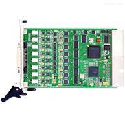 阿尔泰科技 PXI9530 PXI数据采集卡 同步模拟量输入