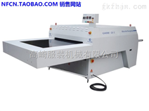 粘合机-睿智CX系列1000,1200,1400大型粘合机高崎厂家直销