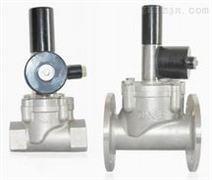进口燃气紧急切断电磁阀-进口(燃气,紧急切断,防爆)电磁阀