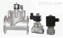 进口低温电磁阀-进口(液氮,液氨,制冷)电磁阀