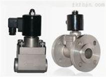 进口高压电磁阀-进口(高压矿井,防爆,气体)电磁阀