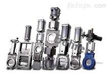 进口电动刀闸阀-进口(气动,刀形,伞齿轮)刀闸阀