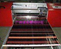 pvc片材数码彩印机