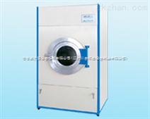 衣物烘干机 小型宾馆烘干设备 信佳达50公斤烘干机