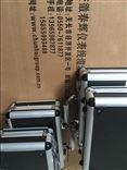 TDZ-1E-45,HL-3-150-15位移传感变送器DET200A。TD-1-150S