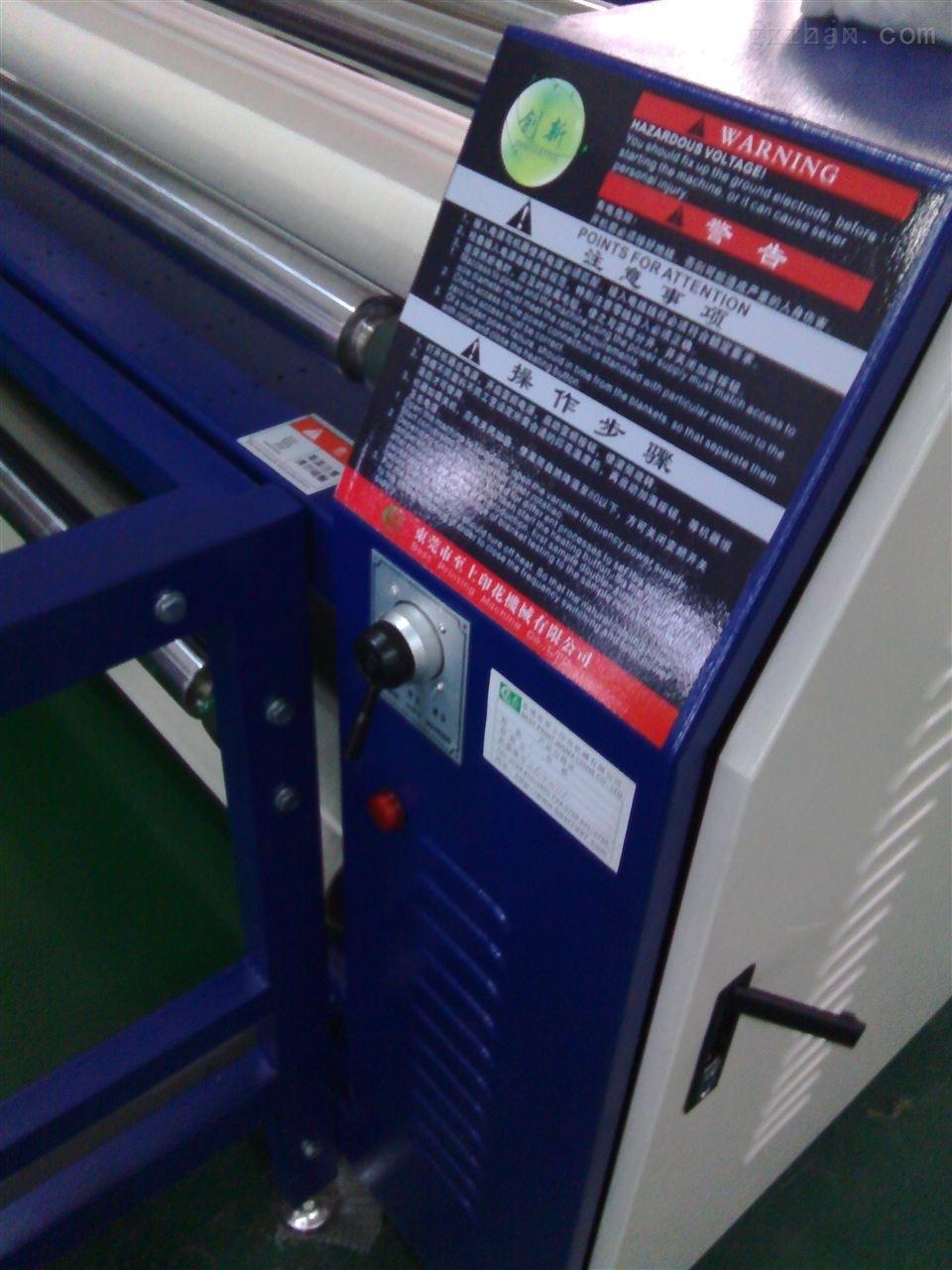 多功能滚筒印花机至上印花机械滚筒热转印机口碑好 高品质服装印花机