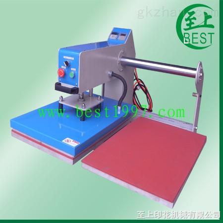 厂家直供滑臂式气动双工位,发热板烫画机,数码印花机,贴合机,服装印花机,服装裁片烫画机,成衣印花机
