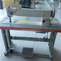 厂家大量供应双针同步缝纫机 加长双针平缝机 汽车脚垫拼缝机