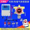 工业罐区液氨气体检测报警器,云物联监测