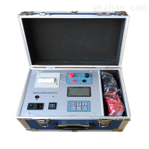 电力承装承修试变压器直流电阻测试仪