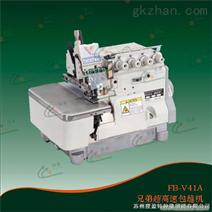 超高速工业缝纫机(电脑平车)
