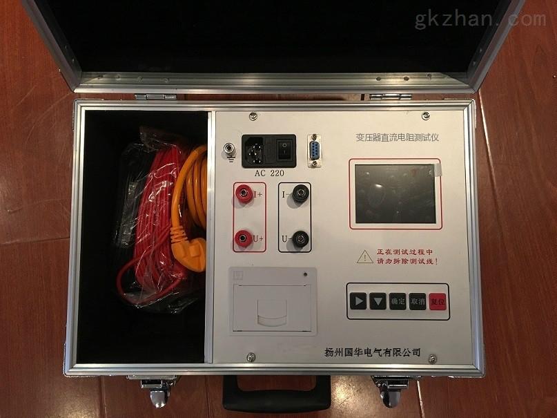三级承修、承装、承试变压器直流电阻速测仪