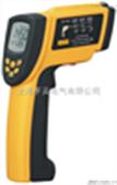 在线红外测温仪HM972A