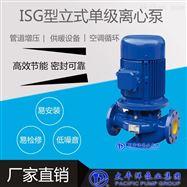 冷热水循环泵