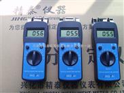 JT-T【水分测定仪】皮革水份测定仪【布料水分仪】纺纱水份测试仪