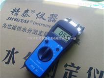 JT-T纱线水分仪 筒子纱水分测定仪 纺纱回潮率仪