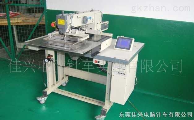 BMS三菱系统电脑针车