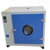 精密高温工业烤箱 电热恒温鼓风干燥烘箱