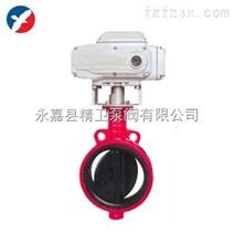 FD971X电动耐磨蝶阀优质供应商