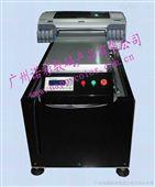 塑料橡胶印花机