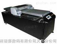 金属水晶塑料数码直喷印花机