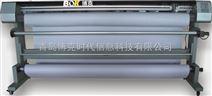 博克喷墨绘图仪(双喷头170型)