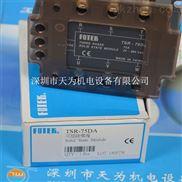 台湾阳明FOTEK三相固态继电器TSR-75DA