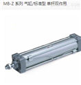 SMC气缸,配置:MDBD50-170Z-A54LS