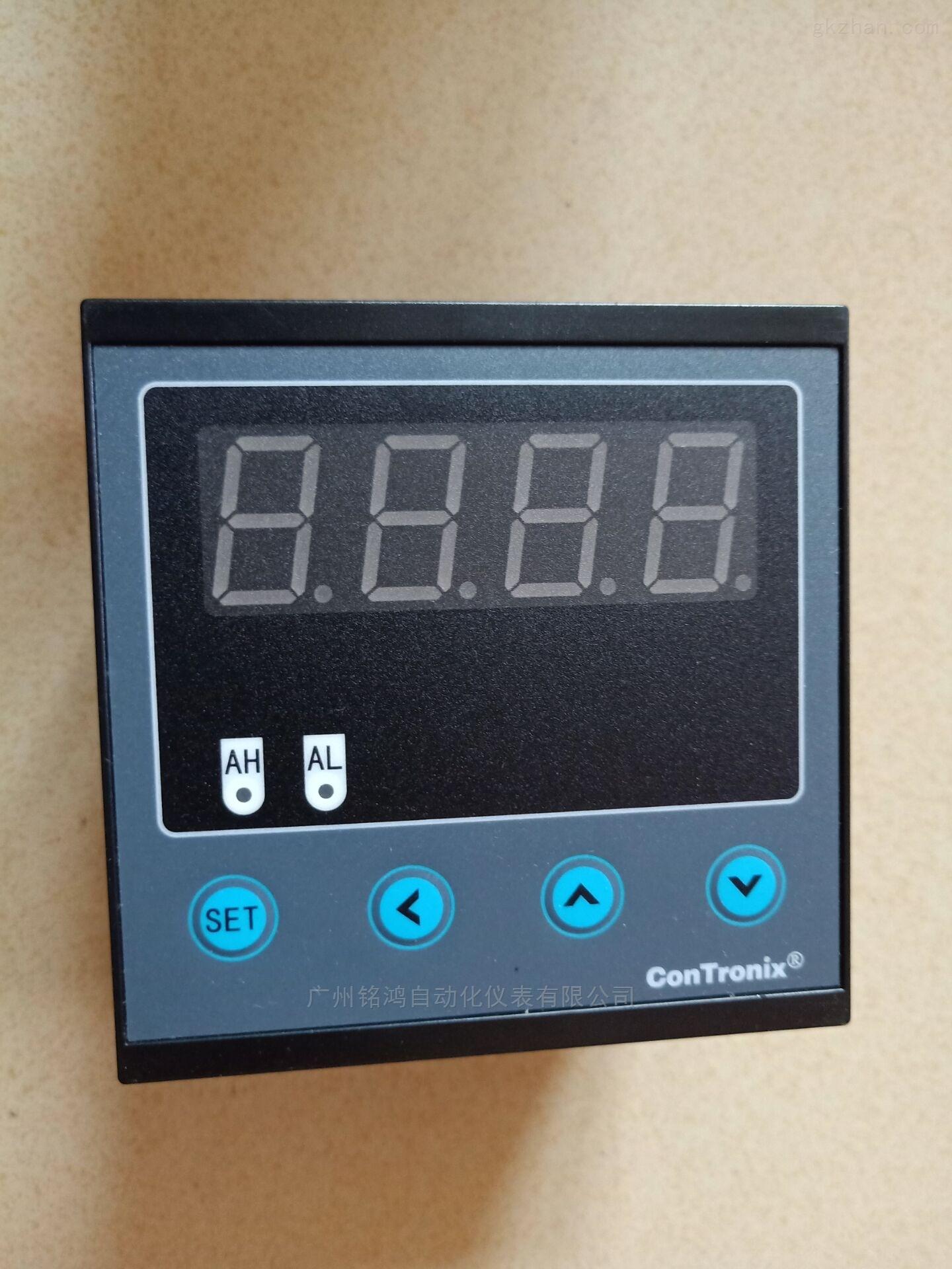 數顯表熱工控製儀表  溫度液位壓力顯示儀表
