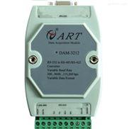 阿尔泰科技DAM-3212转化器,隔离RS-232转RS-485/RS-422模块