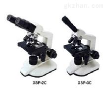 单目生物显微镜XSP-3C(2XC3)