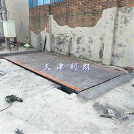 SCS-20T锦州20吨雷竞技官网雷竞技newbee官方主赞助商多少钱(2.5米-6米雷竞技官网秤价钱)