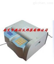 氨氮测定仪(中西器材
