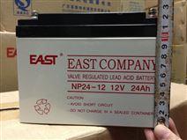 np24-12易事特蓄電池12v24ah現貨
