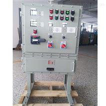 防爆配电箱照明动力箱防爆接线箱300*400