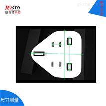机器视觉检测之电子行业尺寸测量 厂家直销